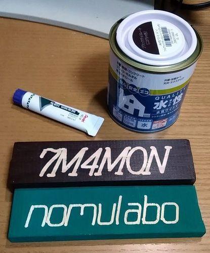 CNC5_NURI.jpg