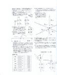 HVU-8_2.JPG