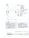 HVU-8_4.JPG