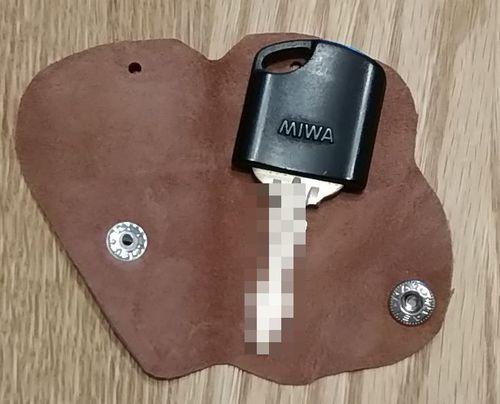 keycase2.jpg