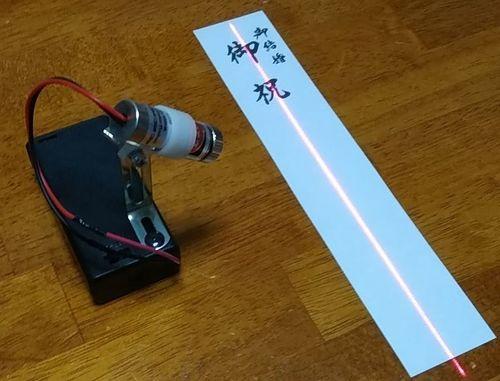 line_laser_1.jpg