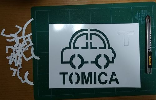 tomica_cos_cut.jpg