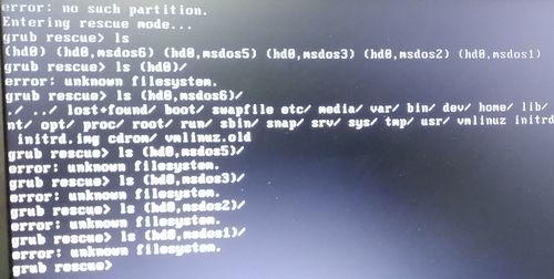 unknown filesystem.jpg